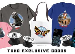 Godzilla Father's Day Gift Guide From Toho