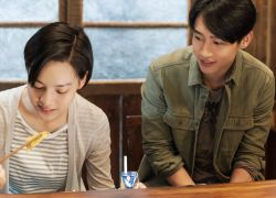 Win the Comedy-Drama MIDNIGHT DINER on Blu-ray!