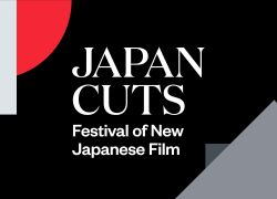 JAPAN CUTS 2021: Festival of New Japanese Film Lineup Announced for 15th Edition | August 20–September 2 at Japan Society