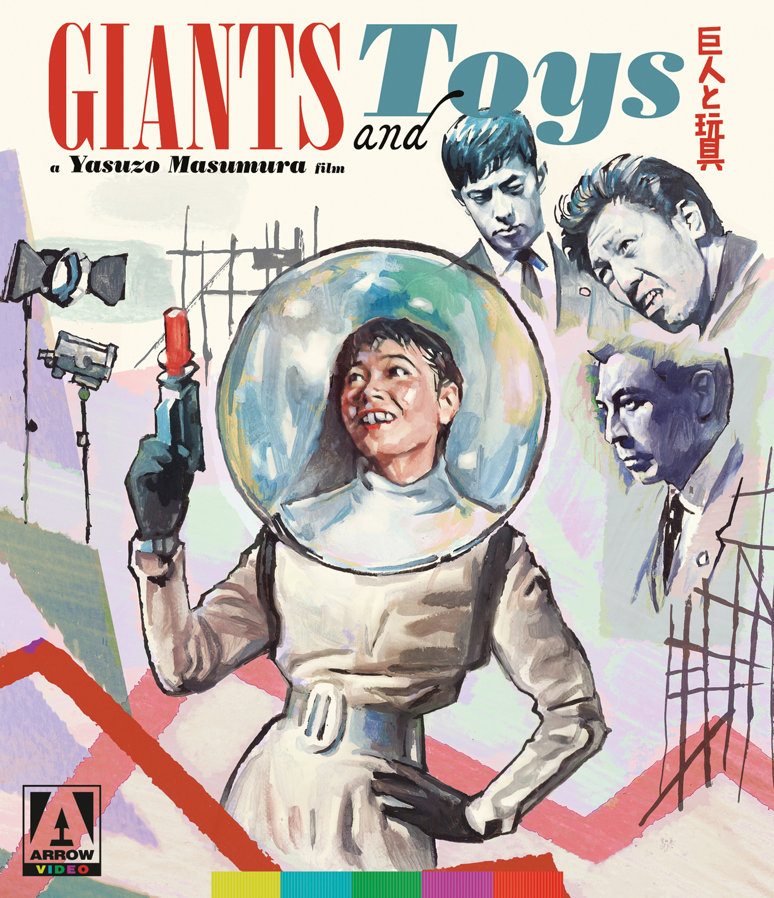 Win GIANTS AND TOYS Blu-ray From Arrow Video US and MVD Entertainment!